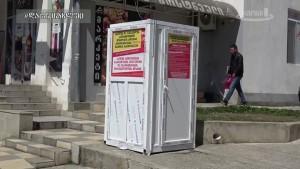 ო. ბურლაკოვი,ე. ტოროტაძე